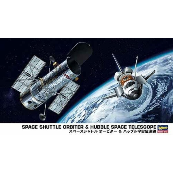Space Shuttle Orbiter & Hubble Space Telescope