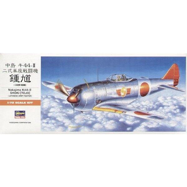 Nakajima Ki-44I/II Tojo Shoki