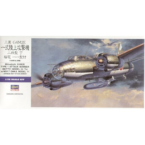 Mitsubishi G4M2E Betty type 1 Attack Bomber