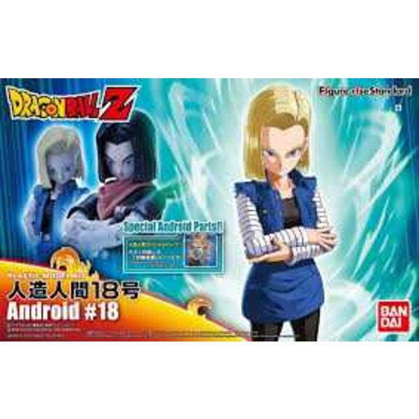 FIGURE-RISE DBZ Android C#18