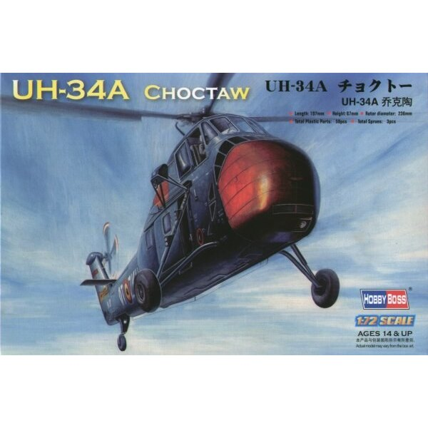 Sikorsky UH-34A Choctaw