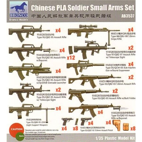 Chinese PLA Soldier Small arms Set. Includes Type 95/QBZ-95 assault rifle x 4 Type 95/QBZ-95 assault rifle with bayonet x 4 Type