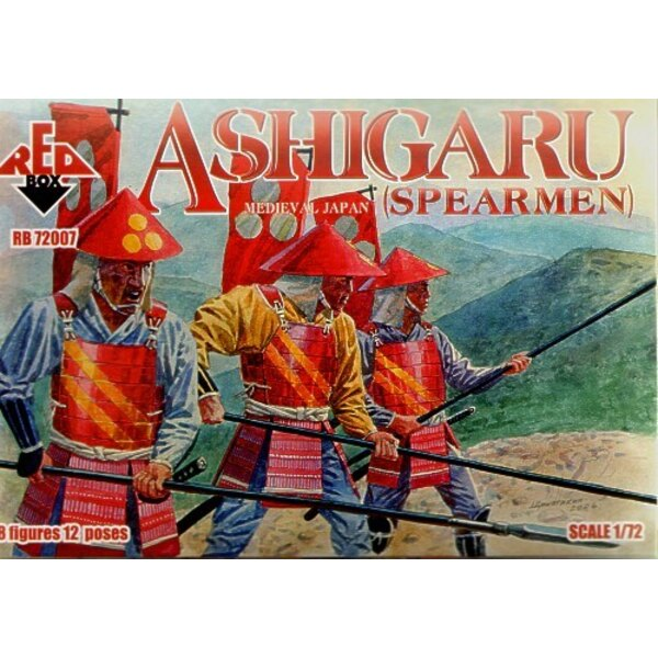 Japanese Ashigaru (Medieval Spearmen)
