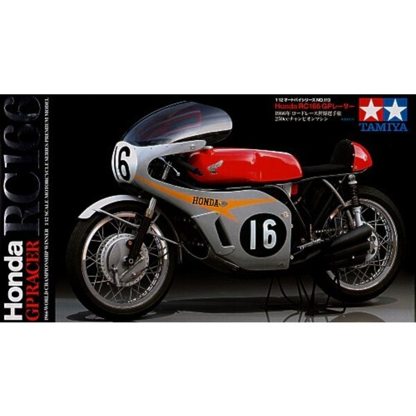 Honda RC166 50th Anniversary