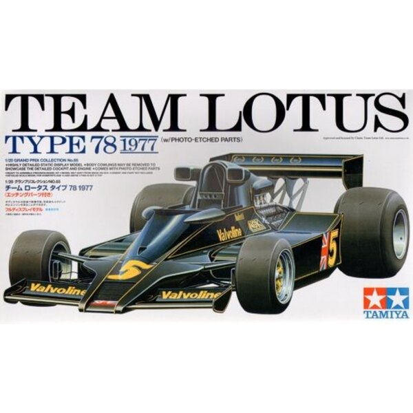 Lotus 78 1977 with photo-etched parts