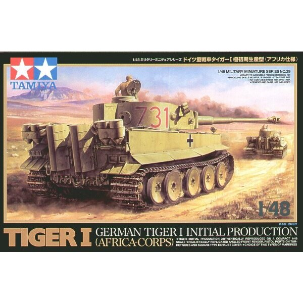 Tiger I first production Afrika Korps with die cast chassis