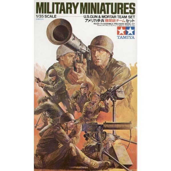 8 US Machine Gun/Mortar Team