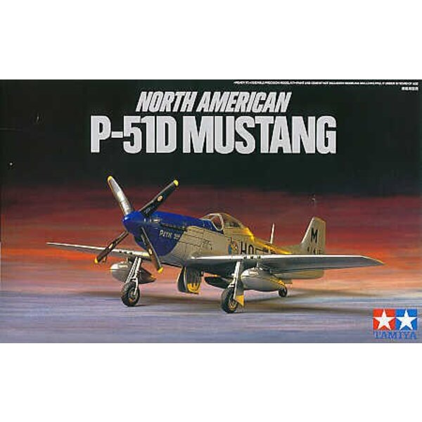 North American P-51D Mustang with standard and Dallas canopy