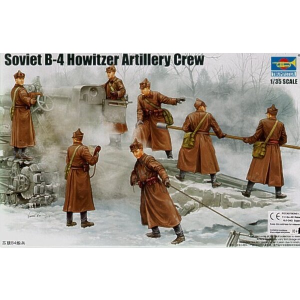 Soviet B-4 Howitzer Artillery Crew x 7 figures