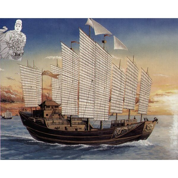 Chengho sailing Ship. 60cm long! Chinese Ming Dynasty. 1405-1430