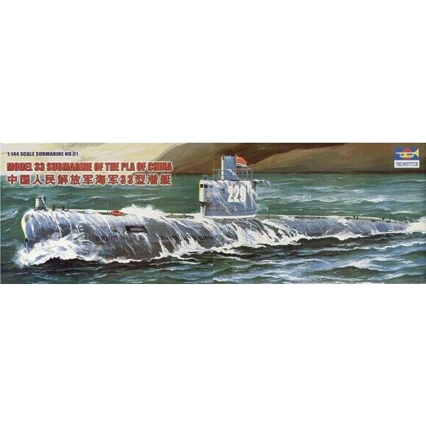 Chinese submarine type 33 (submarines)