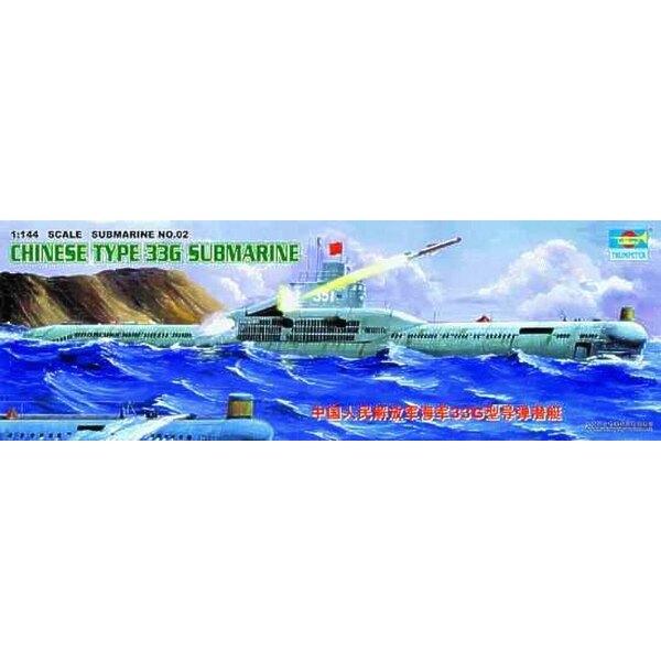 Chinese Type 33G Submarine (submarines)