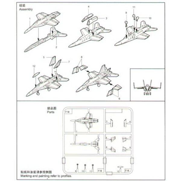 McDonnell Douglas F/A-18E Super Hornet x 6 sets per box