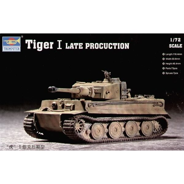 Tiger I (Late)