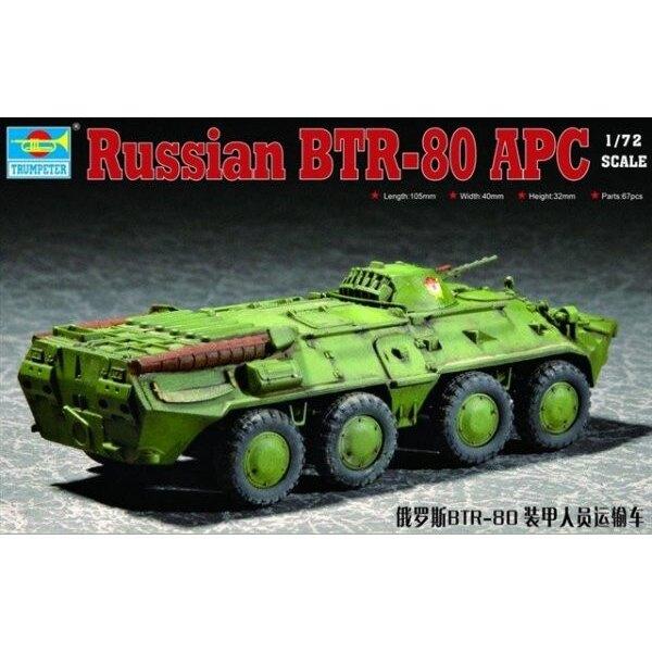 Russian BTR-80 MCV