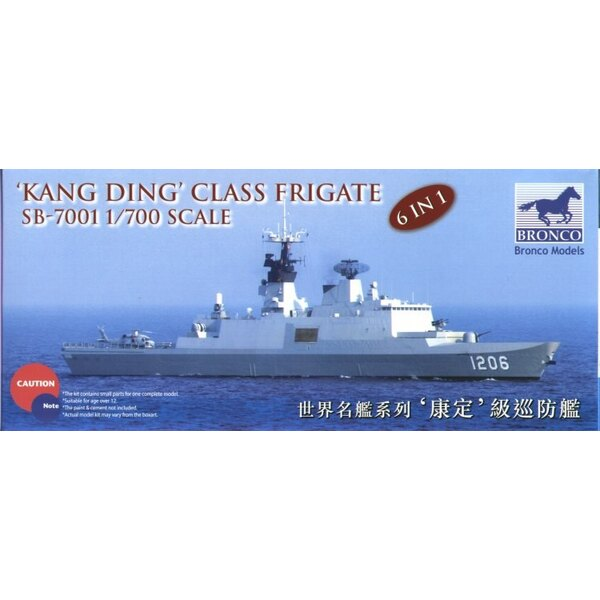 Kang Ding Class Frigate with etched railings and stand