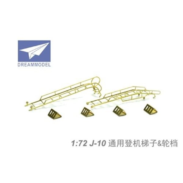 Chengdu J-10A/B/S wheel chocks and boarding ladder (designed to be assembled with model kits from Trumpeter)