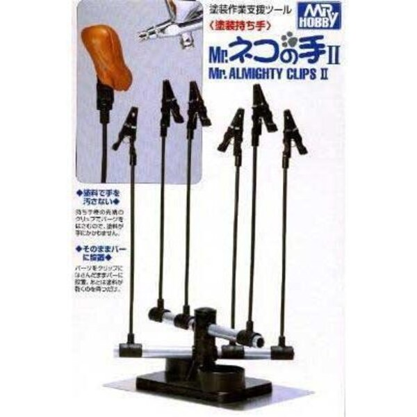 GT34 Free Hands Kit 6 Pliers