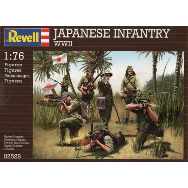 Japanese Infantry WWII