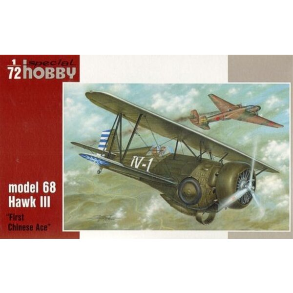 Curtiss model 68 Hawk III. Decals First Chinese Ace