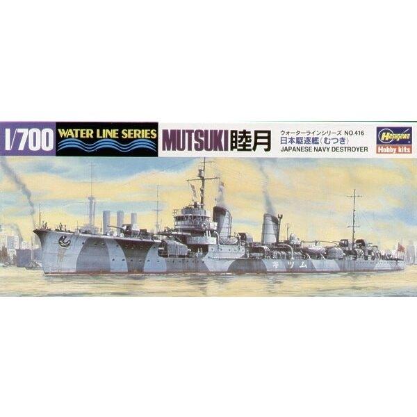 Destroyer Mutsuki