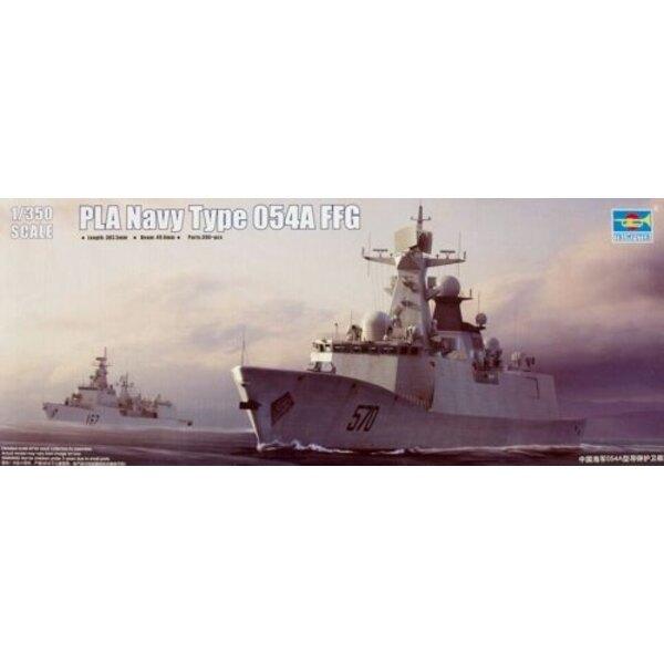 PLAN Navy FFG-529 Zhoushan