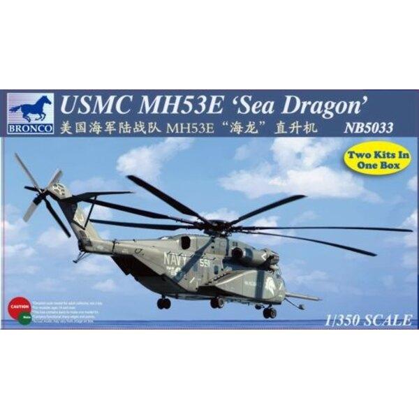 Sikorsky MH-53E Sea Dragon