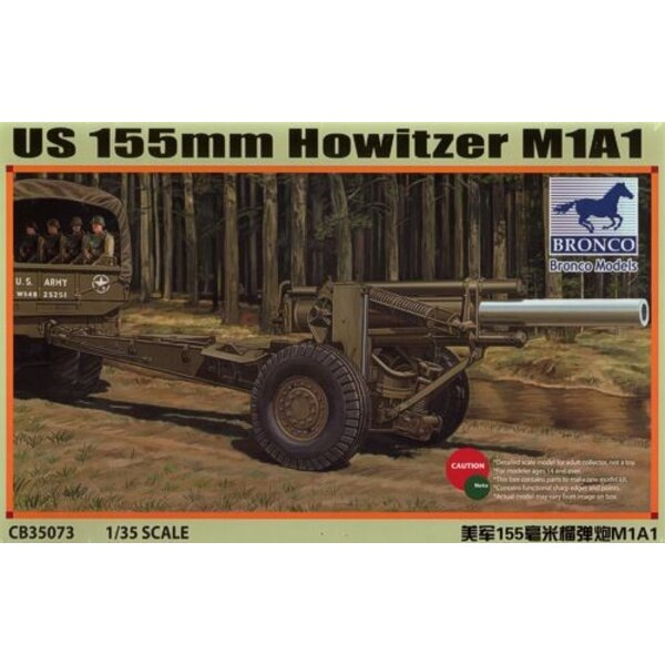 US M1A1 155mm Howitzer (WWII)