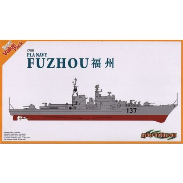 Chinese Peoples Liberation Navy Fuzhou - Sovremenny Class Missile Destroyer