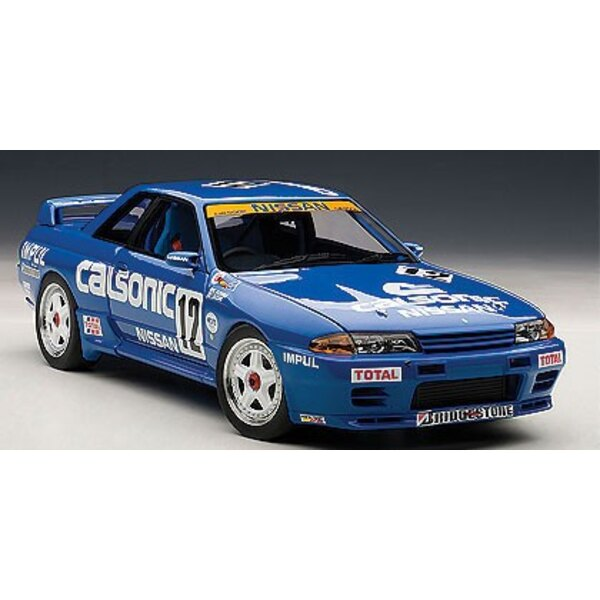 Nissan Skyline GT- R (R32