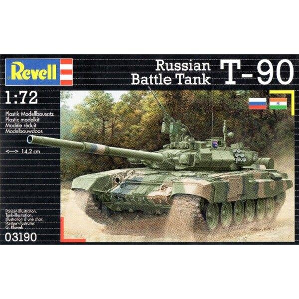 Russian T80 Tank Battle