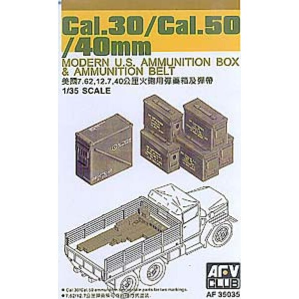 caisse de munitions et bandes de munitions.30 Cal/.50 Cal/40mm - US Moderne