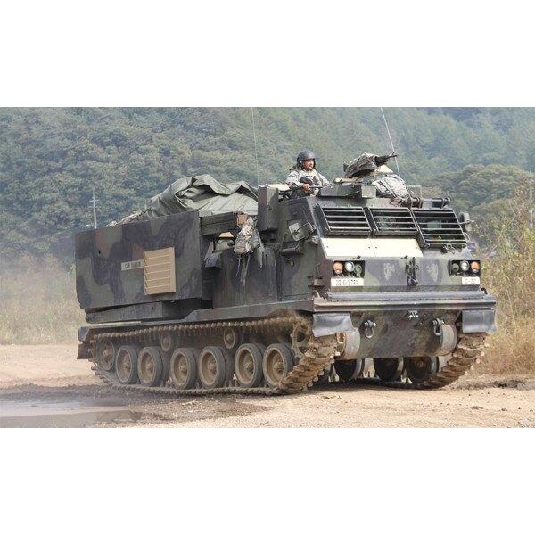 MLRS M270A1