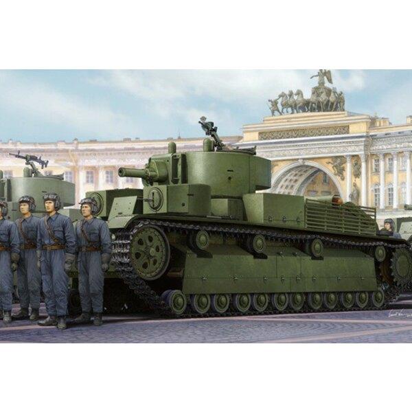 Russian Medium Tank T-28E