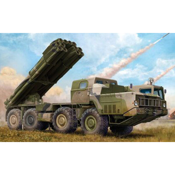 Russian 9K58 'Smerch-M' on 9A52-2 Launch Vehicle RSZO/MRLS (Multiple Rocket Launcher)Rocket launcher can be adjusted up and down