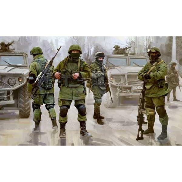 Modern Russian infantry