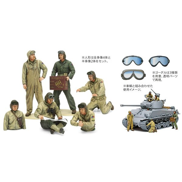 US Tank Crew European Theatre. This figure set depicts a typical crew which would have been attached to a tank in Europe after t
