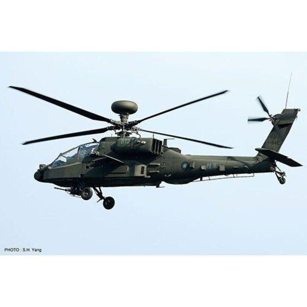 Hughes AH-64E Apache Guardian 'Taiwan Army'