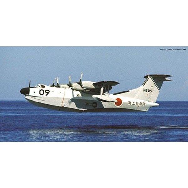 Shinmeiwa PS-1 31st Squadron