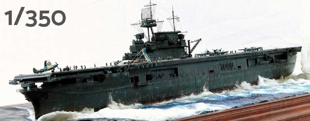 1:350 scale ship models